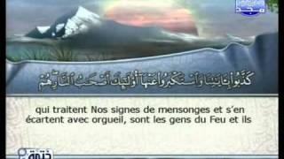 Le coran traduit en français parte 8  فارس عباد الجزء