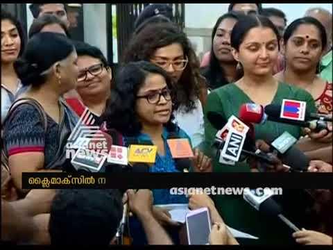 Crime Thriller Timeline of Actress Molestation Case