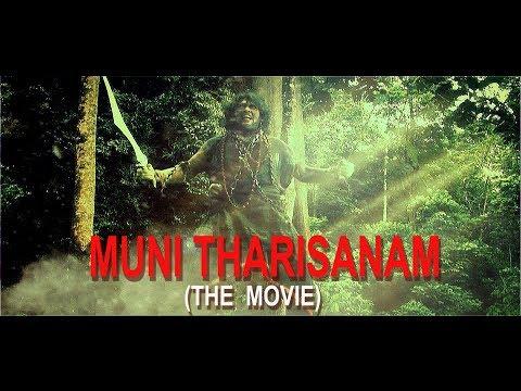 Video Malaysian Tamil Movie MUNI THARISANAM download in MP3, 3GP, MP4, WEBM, AVI, FLV January 2017