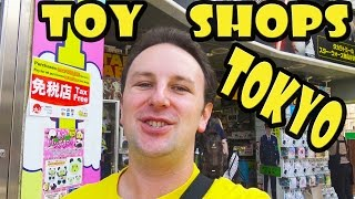 Video Top 5 Best Toy Stores in Tokyo Japan MP3, 3GP, MP4, WEBM, AVI, FLV Agustus 2019