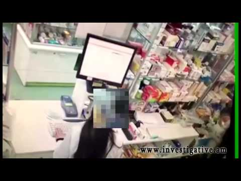 Կողոպուտ Երևանի դեղատներից մեկում (տեսանյութ և լուսանկարներ)