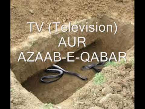 Video TV aur AZAAB E QABAR download in MP3, 3GP, MP4, WEBM, AVI, FLV January 2017