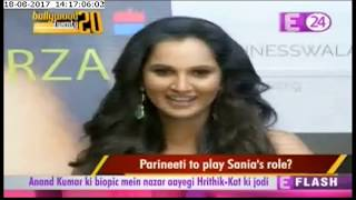 Sania Mirza Wants Parineeti Chopra To Play Her Role In Biopic?