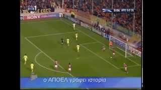 APOEL Vs Lyon 1-0 (4-3 penalties) Champions league 2012 - YouTube