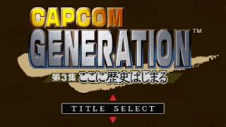 PSX Longplay 453PSX Longplay [453] Capcom Generation Dai 3 Shuu: KnRH (Part 4 of 4) Exed Exes