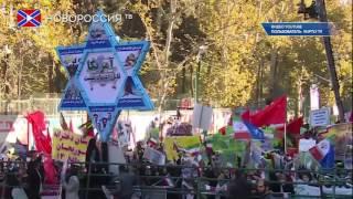 Массовые манифестации в Иране