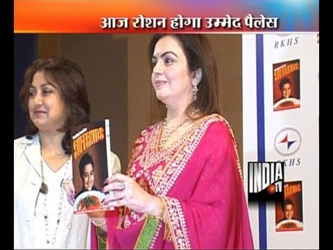 nita ambani - Nita Ambani to celebrate her royal 50th birthday. For more content go to http://http://www.indiatvnews.com/video/ Follow us on facebook at https://www.facebo...