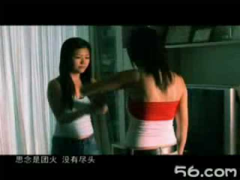 Download Video [Chinese lesbian] 別忘把我帶上