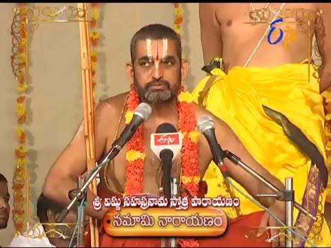 Sri-Vishnu-Sahasranamam-Vaishishtyam-03-03-2016