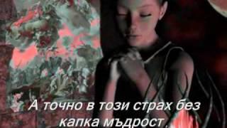 ариана Дончева - На Пясъка Обърнатия Път videoklipp