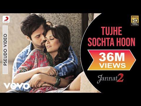 Tujhe Sochta Hoon Audio Song - Jannat 2|Emraan Hashmi, Esha|KK|Pritam|Sayeed Quadri