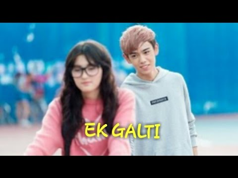 Video Ek Galti song with love warning official video.......... download in MP3, 3GP, MP4, WEBM, AVI, FLV January 2017