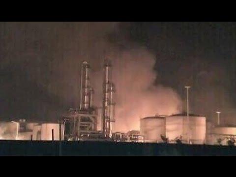 Смотреть онлайн: Взрыв произошел на химическом заводе в Китае
