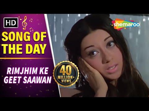 Rimjhim Ke Geet Saawan Gaaye (HD)   Anjaana Song   Rajendra Kumar   Babita