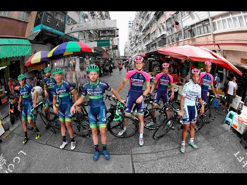 2016 Hong Kong Cyclothon