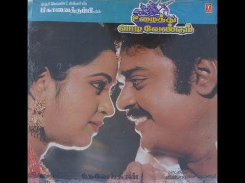 Uzaithu Vazha Vendum – Tamil Full Movie