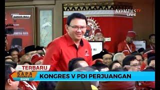 Video Di Kongres V PDI Perjuangan, Megawati Sebut Khusus Basuki Tjahaja Purnama MP3, 3GP, MP4, WEBM, AVI, FLV Agustus 2019