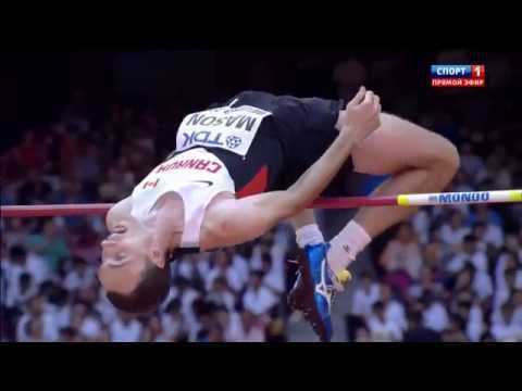 2 26 Michael Mason HIGH JUMP WORLD CHAMIONSHIP Beijing 2015 qualification man
