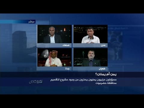 اليمن الحرب تقرع طيول التقسيم الجغؤافي