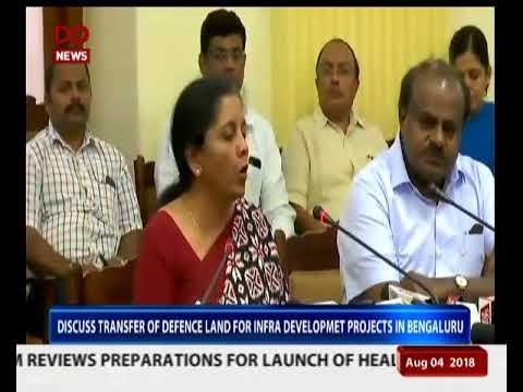 Union Defence Minister Nirmala Sitharaman meets CM of Karnataka