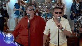 Ilian & Artur - Mi Amor