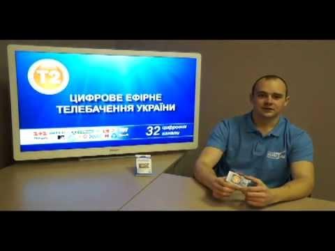 Модуль условного доступа T2 :: обзор и подключение