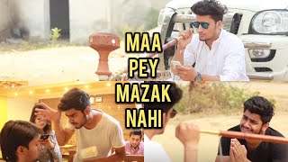 Video Maa Pey Mazak Nahin || Hunny sharma || MP3, 3GP, MP4, WEBM, AVI, FLV November 2017