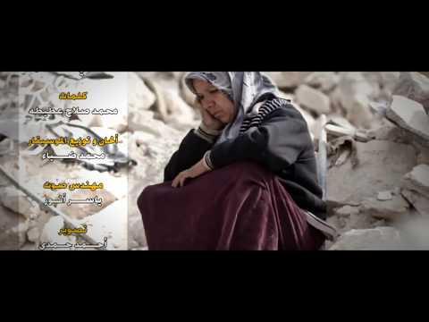 """بالفيديو- هانى شاكر يطرح """"رمضان كريم يا حلب """""""