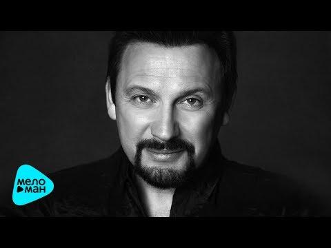 Стас Михайлов - Нас обрекла любовь на счастье (Official Audio 2017)