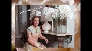 خجسته زاد روز شهبانو فرح پهلوی