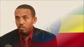 Ethiopia – The greatest speech of Andualem Arage that put him under the Ethiopian regime's radar