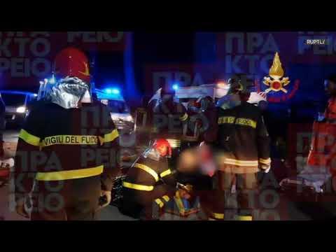Τραγωδία στην Ιταλία: 6 νεκροί, 120 τραυματίες  σε κλαμπ