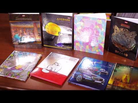 Коллекция школьных дневников от Hatber.
