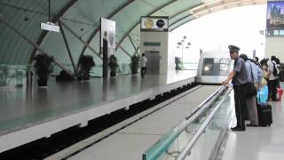 MagLev train, ShangHai 上海