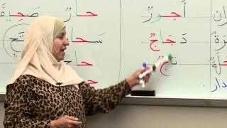 Elementary Arabic Writing: Seen Sheen Jeem Ha Kha