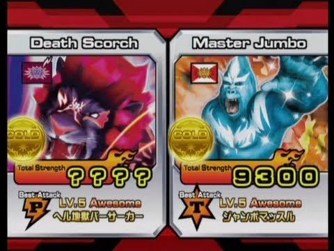 Animal Kaiser Death Scorch vs Master Jumbo