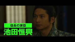 Nonton 映画『信長協奏曲 NOBUNAGA CONCERTO』 Film Subtitle Indonesia Streaming Movie Download