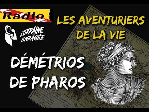 Chronique: les Aventuriers de la Vie#5 Démétrios de Pharos