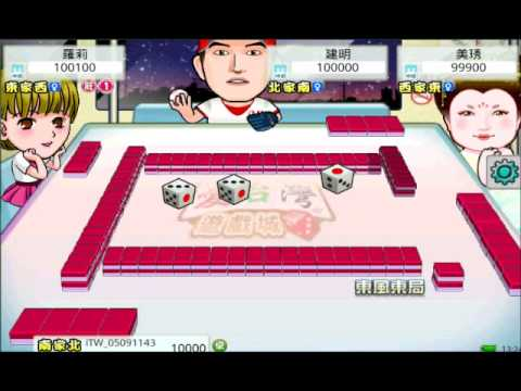 Video of Taiwan Mahjong Online