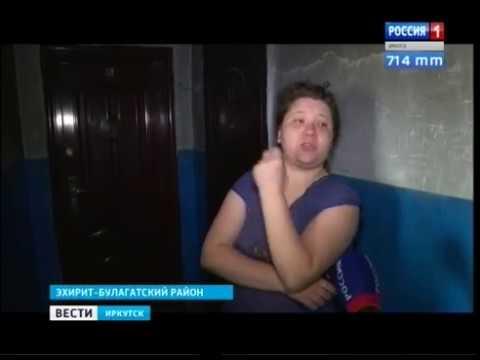 Нападение на семью в Усть Ордынском двое убиты четверо ранены - DomaVideo.Ru