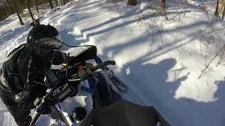 7. Yamaha Phazer Ride