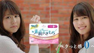 有村架純のこんな表情見たことない!シャボン玉編/「elis Megami 素肌のきもち」web動画2