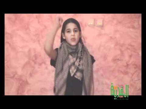 شعر القاء الطفلة جزيل ناشد بدوي بذكرى المجزرة