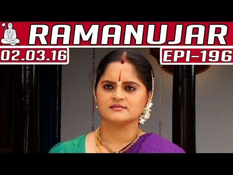 Ramanujar-Epi-196-Tamil-TV-Serial-02-03-2016-Kalaignar-TV-05-03-2016