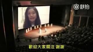 น้องอิงค์โปรโมทละครเวทีดัดแปลงเรื่อง จะเป็นผู้คอยรับไว้ไม่ให้ใครร่..20161125 19:35 北京電視台直播(因為是網路錄影,有部分傳送中斷現象,請多包涵), HD完整記錄,會再提供.follow us : @langgalamu : : Cr: True vision ละคร เถียนมีมี่รักเธอชั่วนิรันดร์ Cr: skylamu.