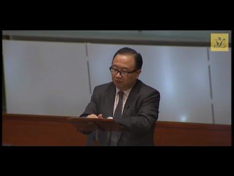 Legislative Council Meeting regarding abolishing the P3 TSA
