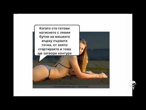 video tutorial fotoflexer