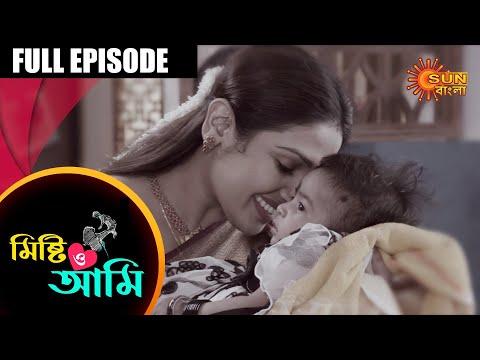 Mishti O Ami - Full Episode | 14 Jan 2021 | Sun Bangla TV Serial | Bengali Serial