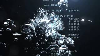 Ghost In The Shell Arise 3 Ghost Tears End Credits Sequence