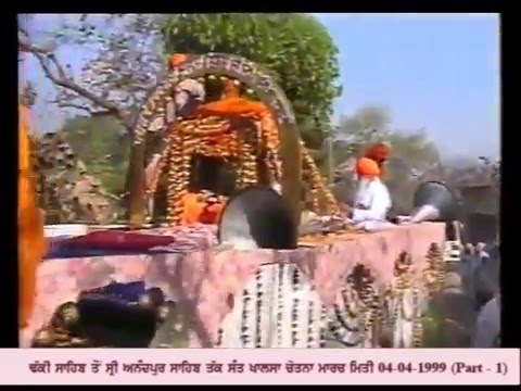 Alokik Sant Khalsa Chetna March 04-04-1999 Part 1
